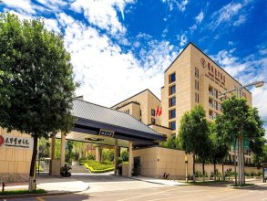 Xian Elegant  Oriental  Hotel
