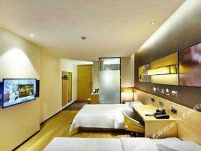 7 Days Inn Zhongshan Dongsheng Town Goverment Bran