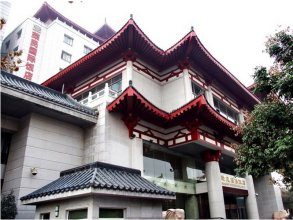 Xi'an Rongmin International Hotel