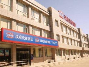 Hanting Express Langfang Exhibition Center