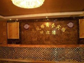 Longfengyuan Business Hostel