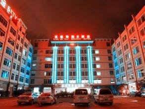 Ying Ge Hai Holiday Hotel