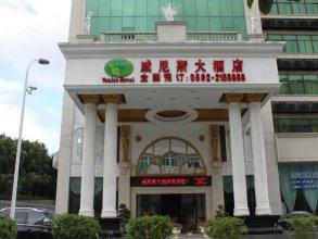 Venice Hotel Xiamen