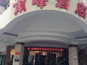 Shaoxing Nanfeng Hotel