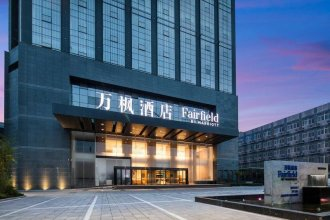 Fairfield by Marriott Xi'an North Station