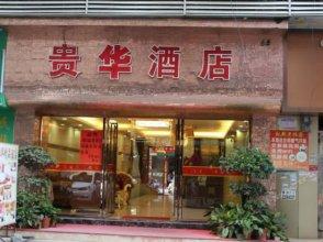 Guihua Boutique Hotel-guangzhou