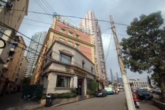 Yonghe Hotel (Shanghai South Bund)