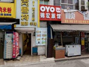 Jinhong Hostel