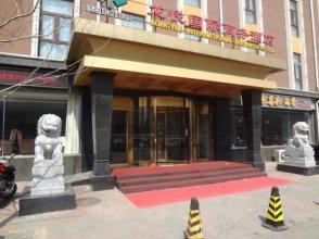 Longyue International Business Hotel