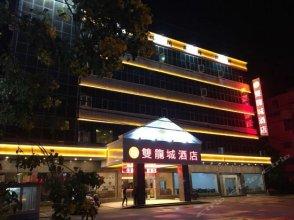 Shuanglongcheng Hotel