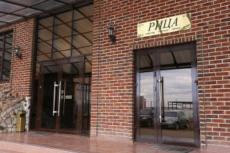 Отель Рица Холл