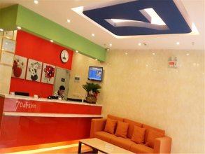 7 Days Inn Zhongshan Shiqi Daxin North Railway Station Branch