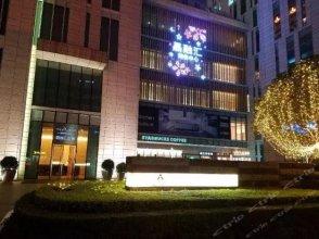 Summer Say Qingshe Service Apartment (Chengdu The Atrium)