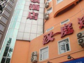 Hanting Hotel Xian Southern City Walls Hanguang Gate Branch