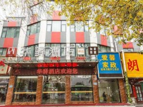 Huanghe Business Hotel