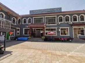 Yi Jie Holiday Chain Hotel (Beijing Shidu Jiayun)