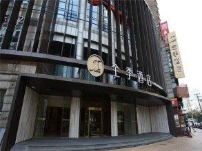 JI Hotel Shanghai Lujiazui No.1 Yaohan Branch