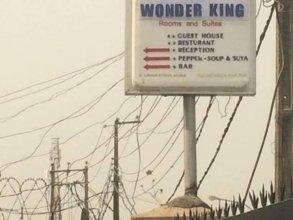 Wonder King Hotel