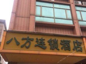 Bafang Express Hotel (Dongguan Liaobu)