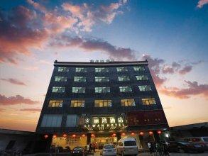 Li Wan Hotel Guangzhou Airport Branch