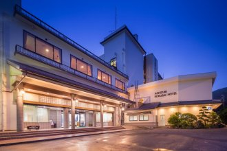Ashizuri Kokusai Hotel
