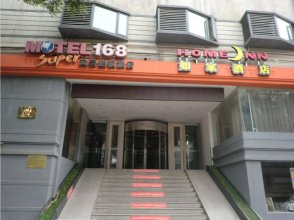 Motel 168 Xian Qingnian Road Inn
