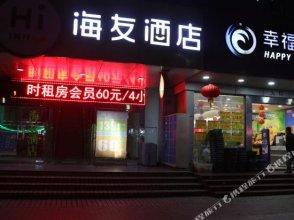 Hi Inn (Shenzhen Convention and Exhibition Center)