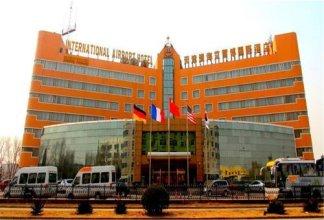 Tianjin Binhai Aierbo International