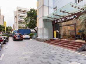 Home Inn (Shenzhen Convention and Exhibition Center Shawei Metro Station)