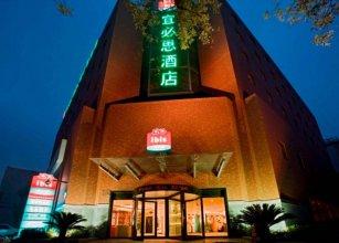 Xian Success Ibis Jonkoping