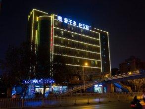 Hanting Hotel Xi'an Mingchengqiang Railway Station