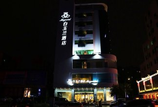 Magnotel Hotel –South Railway Station, Huizhou