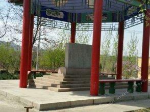 Dongmen Inn