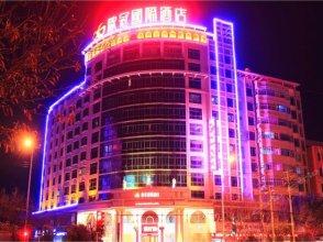 Kaitai International Hotel