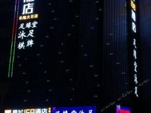 晨龙168酒店(广州大石地铁站店)