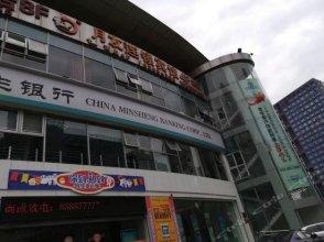 Chongqing Yueyou Hotel Jingxuan Branch