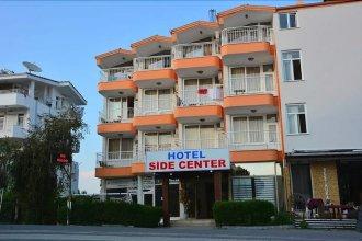 Side Center Hotel
