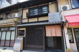 Kohakuan Machiya Residence Inn