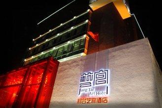 Jiang Tai Art Beijing