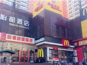 Yidu Hotel (Beijing Yuegezhuang Bridge)