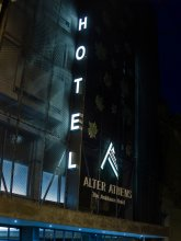Alter Athens - Adults Only