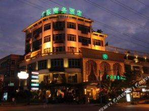 Guanglian Business Hotel Haoxing Branch