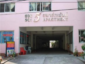 Soi 5 Apartment