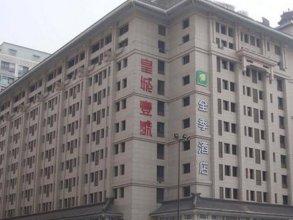 Xi'an Meiyuan