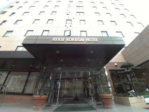 Smile Hotel Tokyo Ayase Ekimae