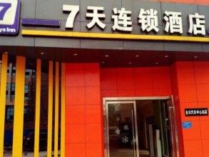 7 Days Inn Chongqing Hechuan Bus Center Branch