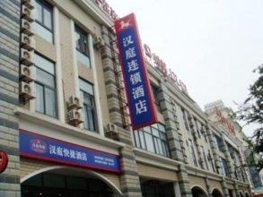 Hanting Hotel Shanghai Qibao Minhang Sports Park