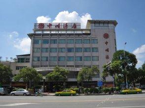 Zhong Ming Hotel