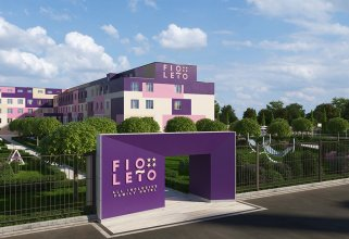 Отель Fioleto Ultra All inclusive