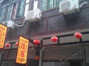 Pingle Yaxin Hostel